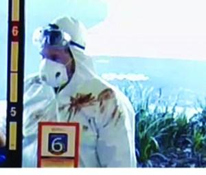 CrimeBank Robbery Suspect Matthew Donald Maxwell 293