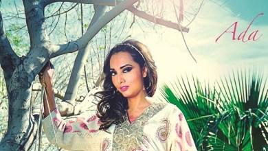 Photo of موهبتها تداعب عالم المجوهرات والأزياء Anjalee Shah..