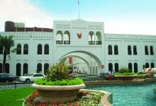 Photo of المنامة عاصمة للسياحة الخليجية 2016