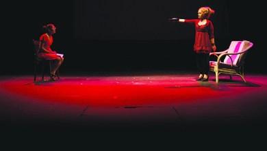 Photo of مسرحية «من كلّ عقلي».. الحبُّ والقبول العلاج المفقود