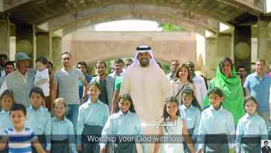 Photo of كليب سنغني حُبًا.. يواجه الإرهاب بالحب شاهده الملايين وحقق صدى عالميًّا