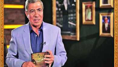 Photo of بعد غياب .. محمد الويس يعود مع برنامج «رفاق الدرب» قريباً