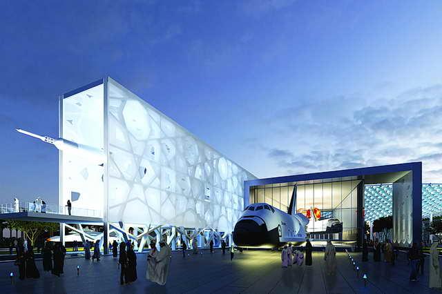 مركز «عبدالله السالم» الثقافي.. تحفة معمارية على مستوى العالم
