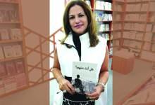 Photo of هيفاء رحو: هل المجانين خلف أسوار المستشفيات أم خارجها؟