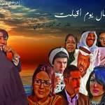 الكويت.. بمشاعر وكلمات مَنْ أحبّوها