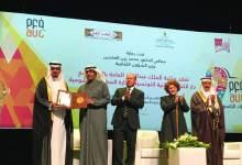 Photo of الكويت تحصد جائزتي «الفهرس العربي الموحد» بتونس