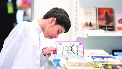 Photo of معرض الرياض الدولي للكتاب.. بوابة المستقبل