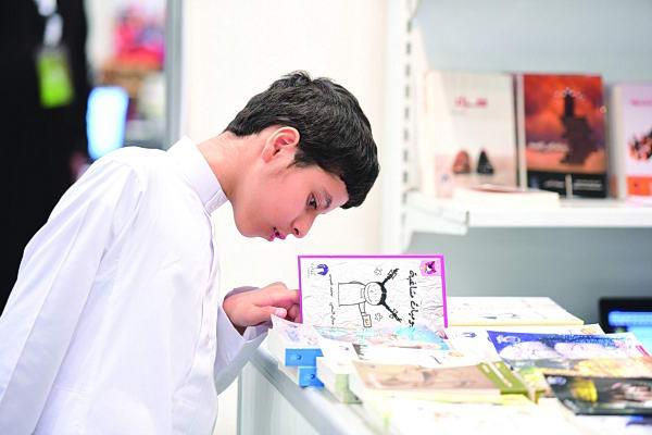 معرض الرياض الدولي للكتاب.. بوابة المستقبل