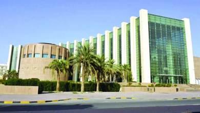 Photo of المكتبة الوطنية تُطلق مشروع المكتبة الرقمية «ذاكرة الكويت»