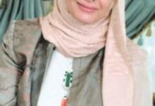 Photo of الاستشارية النفسية امنى فجحان المطيري