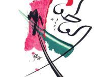 Photo of قدمها فنانون إماراتيون في معزوفة جمالية.. لوحات فنية على الكمامات