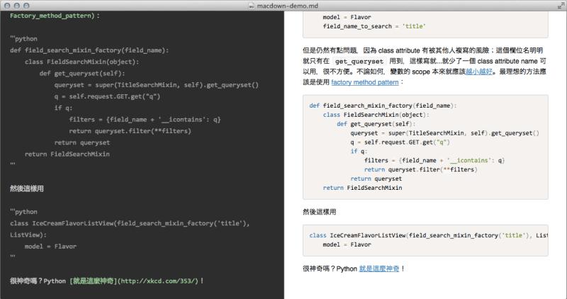 MacDown - OS X Markdown editor