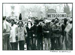 Αποτέλεσμα εικόνας για roma 12 marzo 1977