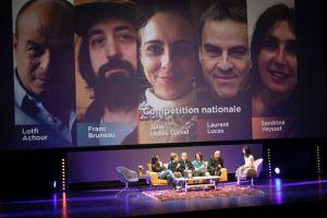 Festival international du film court de Clermont Ferrand