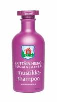 ERITTÄIN HIENO MUSTIKKA SHAMPOO 300ML
