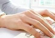 Foto internet (2), van de Osteopraktijk in Amsterdam, behandeling van bewegingsbeperkingen van botten, spieren, bloedvaten, ingewanden.