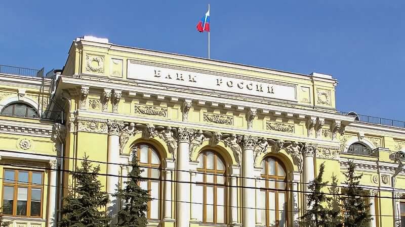 Leitzins der russischen Zentralbank