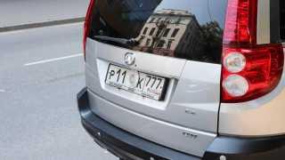 Wie die Moskauer versuchen, Parkgebühren zu umgehen