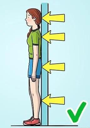 Σωστή στάση σώματος