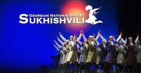 Sukhishvili17_facebook_banner06