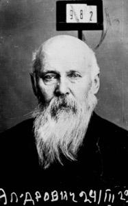 Михаил Новоселов