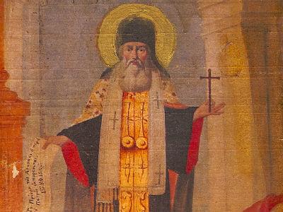 Марк Эфесский