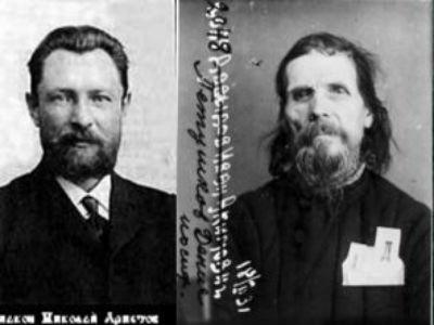 Новомученики Сергиева Посада