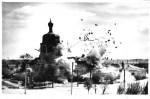 Лекция: Православная церковь после Революции
