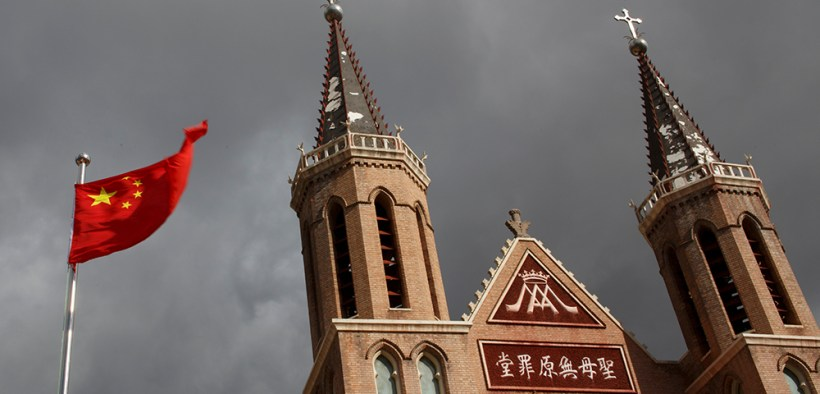 CHINA CATHOLIC CHURCH