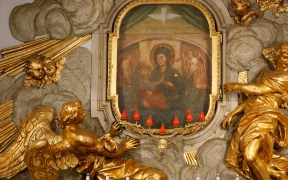 POPE SHRINE MARY