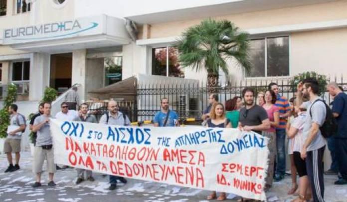 foto euromedica
