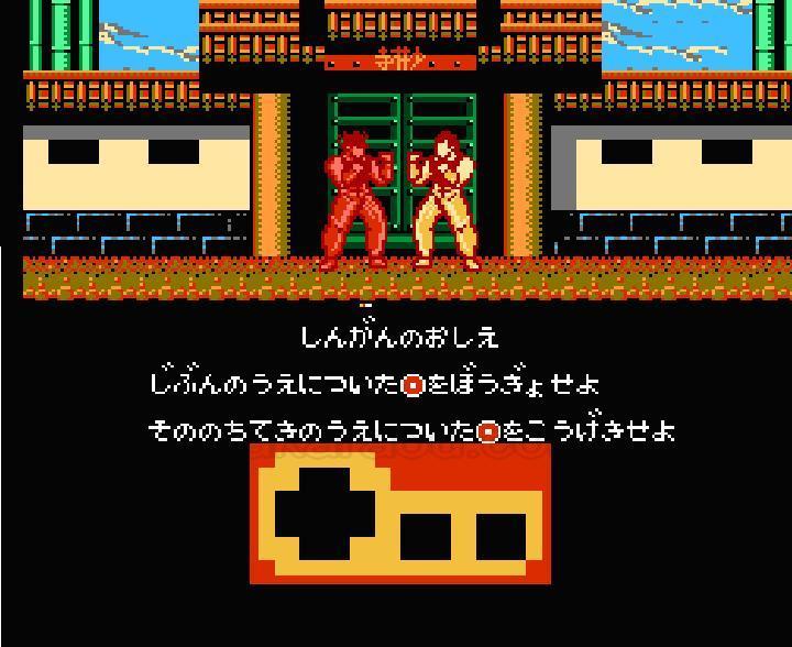 「飛龍の拳3」の画像検索結果