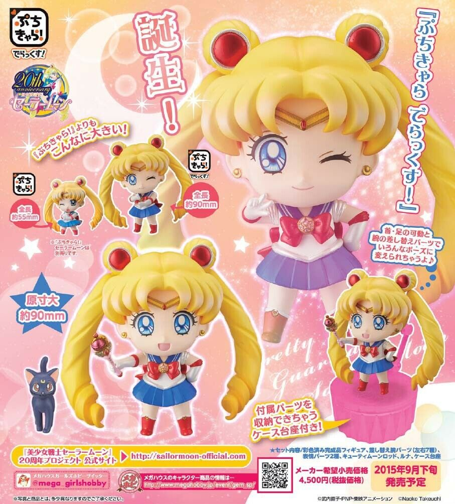 Sailor Moon Petit Chara dx Mini Figure