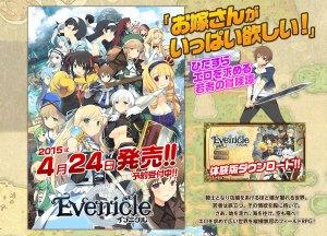 Evenicle website