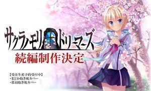 Sakura no Mori Dreamers sequel promo