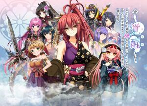 Sengoku Hime 6 promo