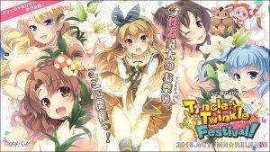 Tincle Twinkle Festival promo
