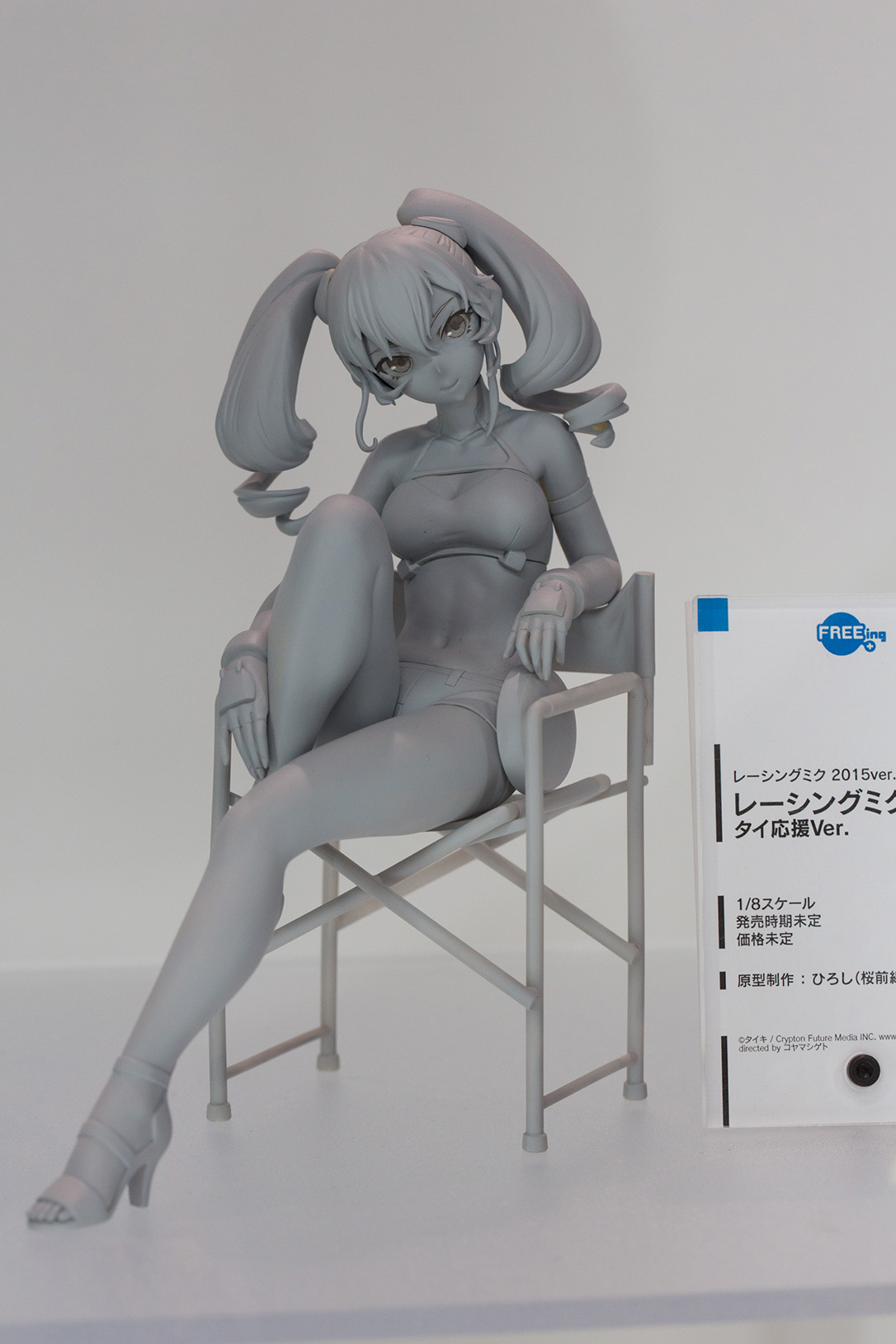 Wonder Festival 2015 [Summer] Coverage – Part 10 (21)