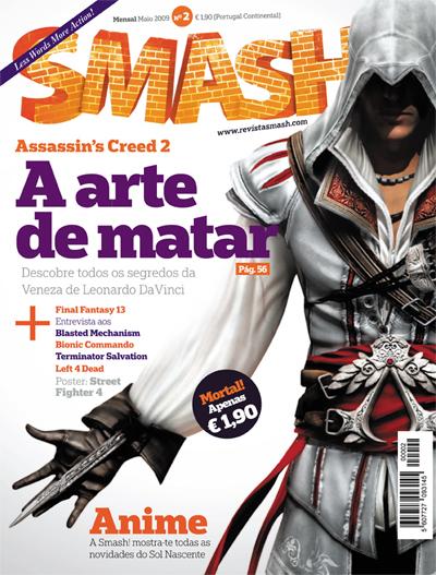 Revista Smash!