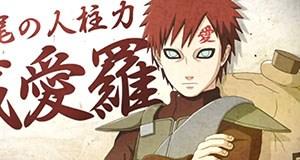 Naruto: Ultimate Ninja Storm 3 – Jinchūriki
