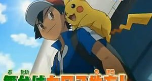 Pokémon XY – novo trailer