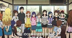 Filme de IDOLM@STER – novo trailer