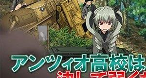 Girls & Panzer - trailer da OVA