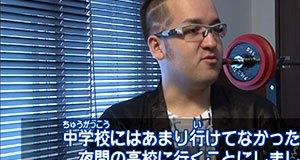 Entrevista ao mangaka brasileiro Yuu Kamiya (No Game, No Life)