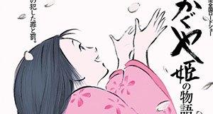 Princess Kaguya ganha Mainichi Film Awards