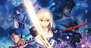 Fate/Stay Night (2014) - novo trailer (cam)