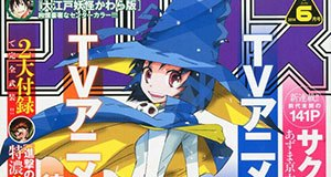 Majimoji Rurumo vai ser anime