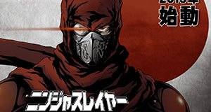 Ninja Slayer - teaser trailer