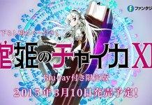 Hitsugi no Chaika - trailer do OAD