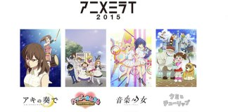 Anime Mirai 2015 + detalhes